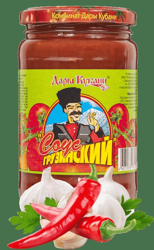 Соус по грузинский